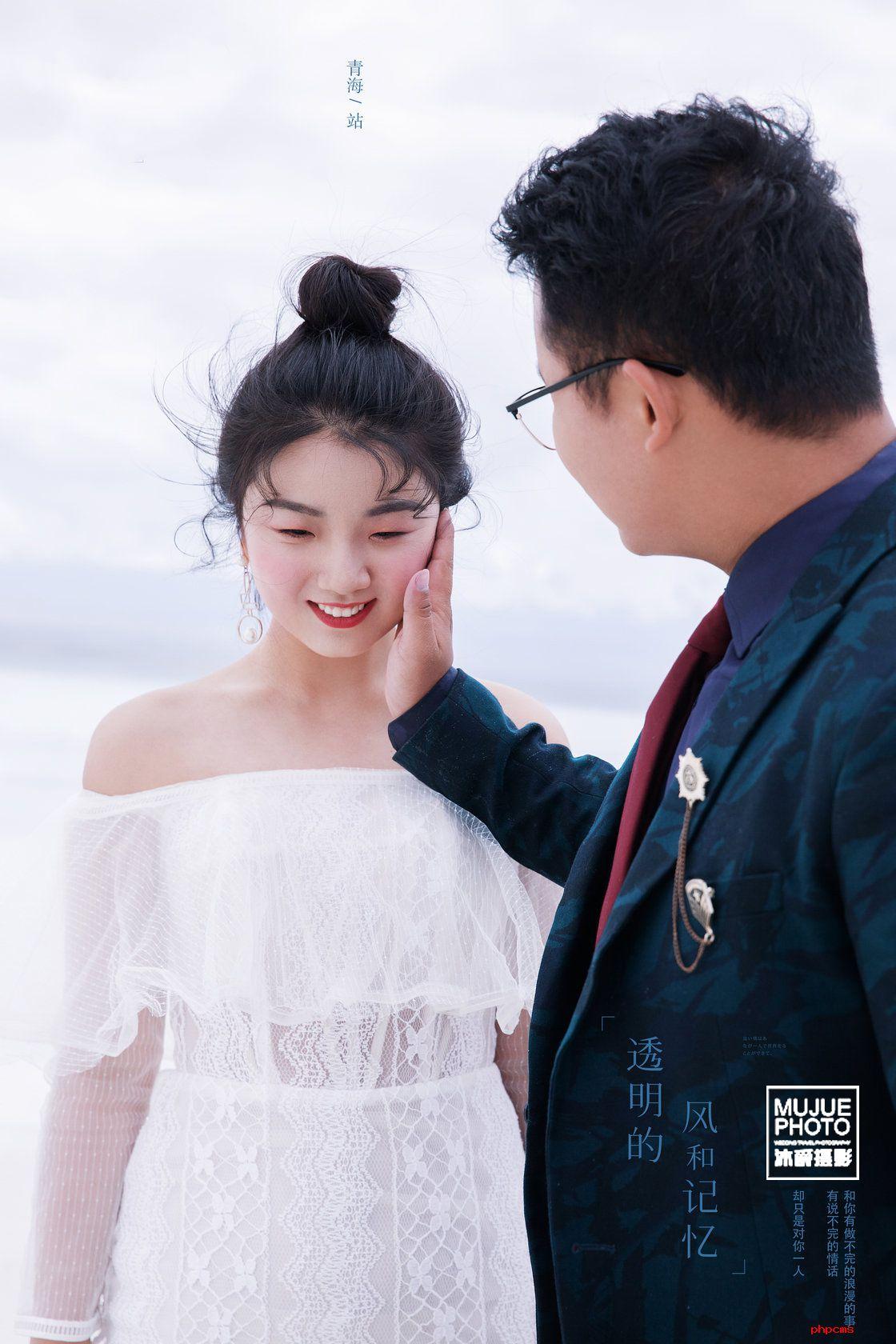 趙青青&郝天樂