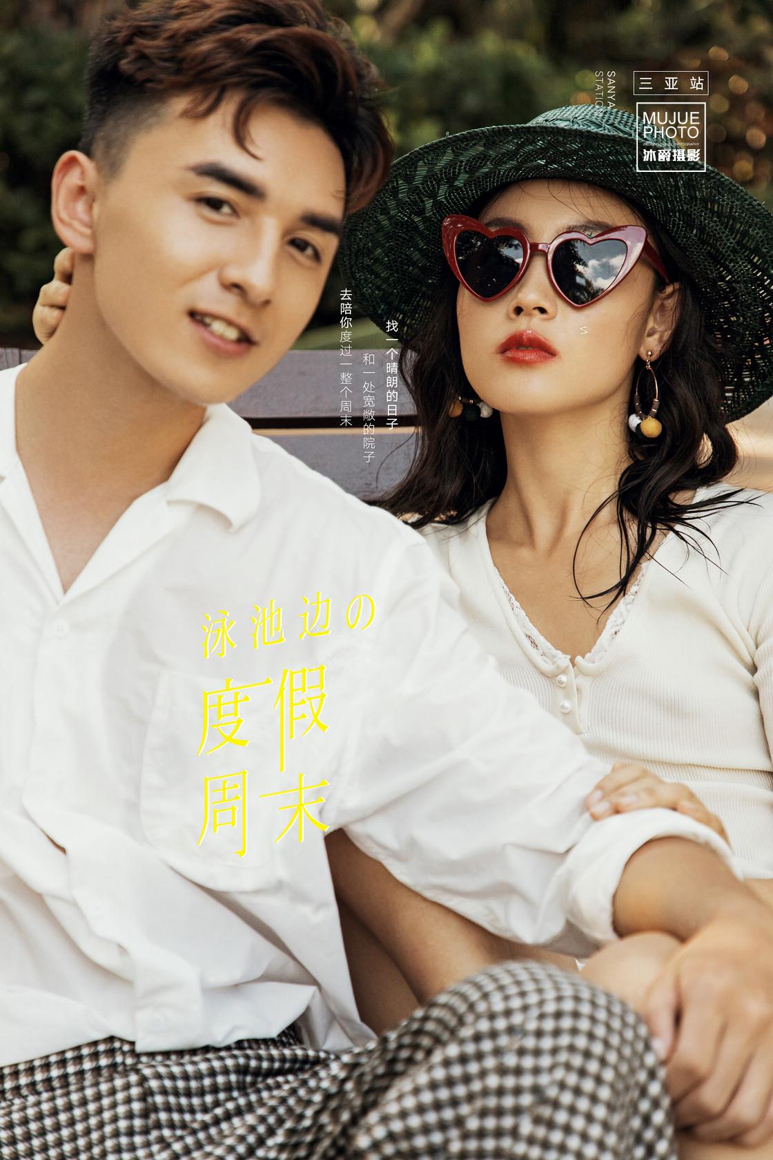 三亚bob电竞app下载照