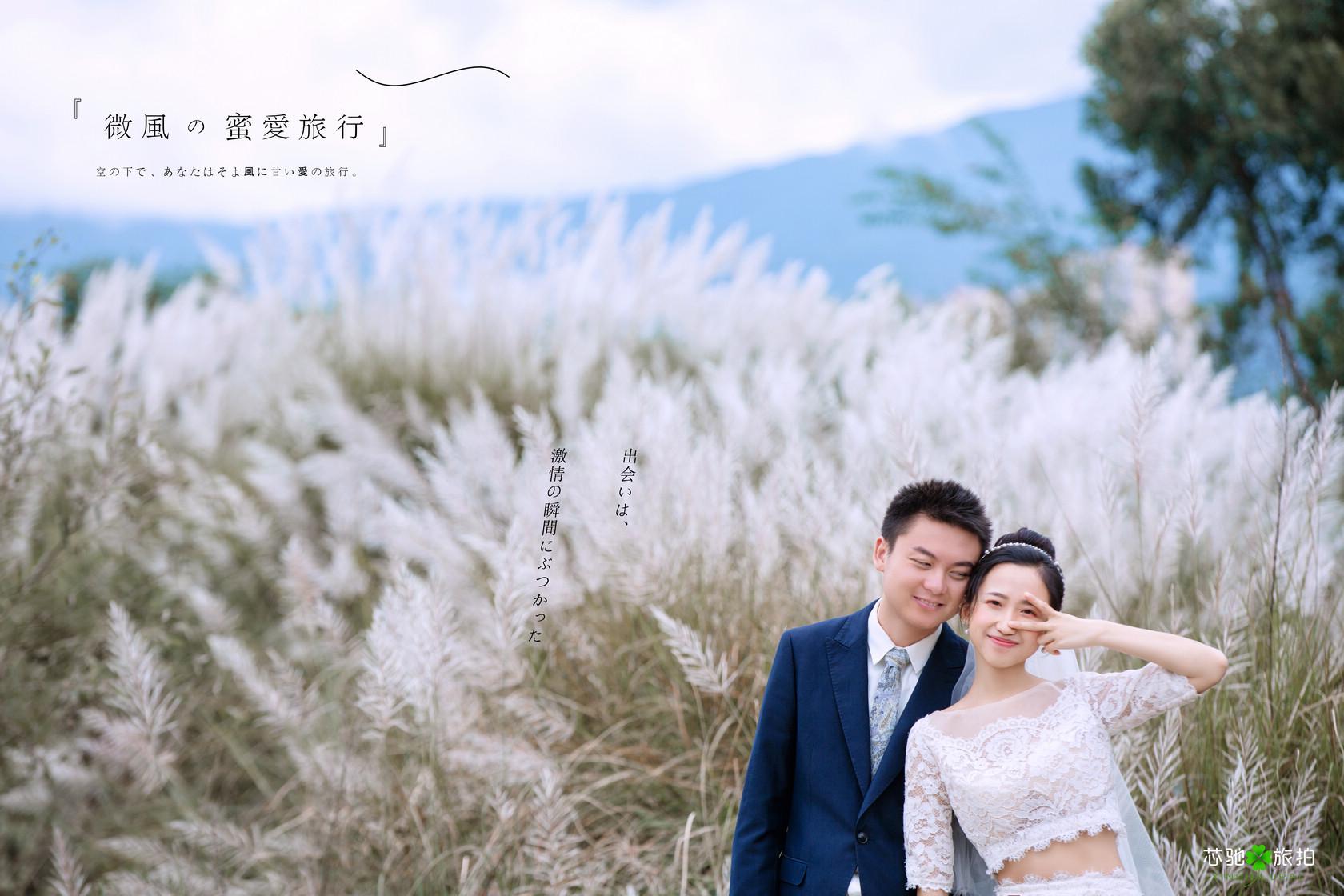 赵贤峰&刘贵捷
